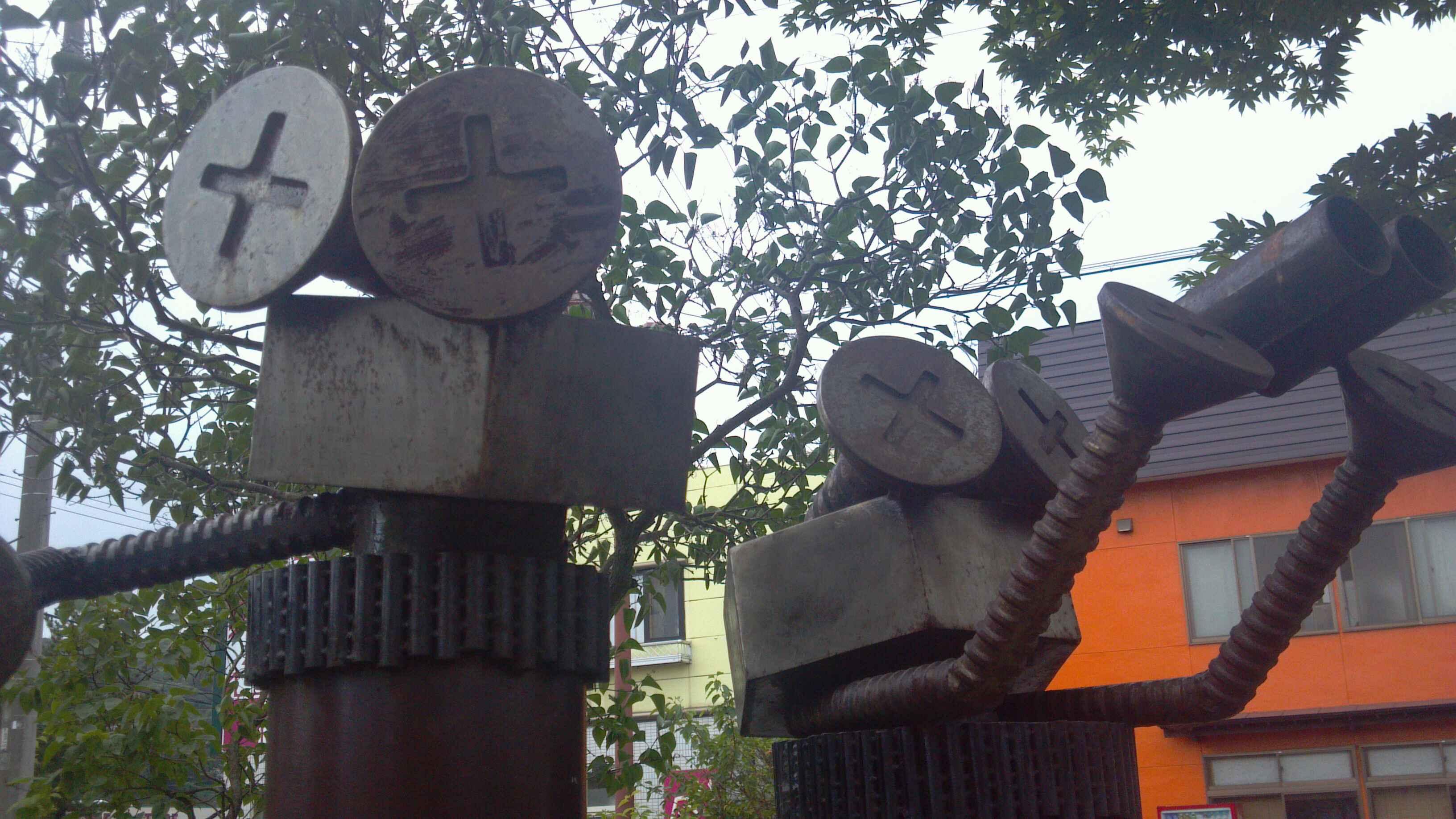 【風景】輪西町のボルタ人形