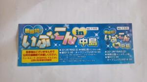 2012-07-08_12-31-28_943