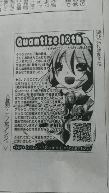 【イベント】去年まで開催されていた即売会