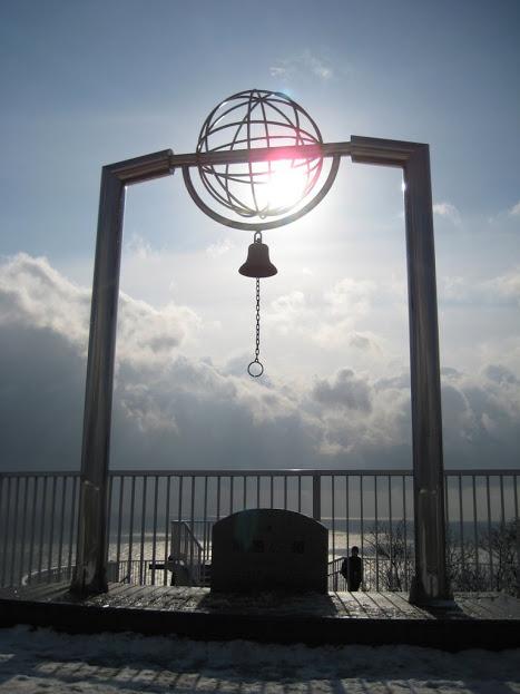 【風景】地球岬の鐘